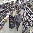 Poole knifepoint robberies CCTV