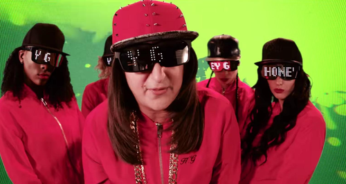 Honey G Show video
